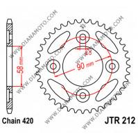 Зъбчатка задна JTR 212 - 35 к. 7761