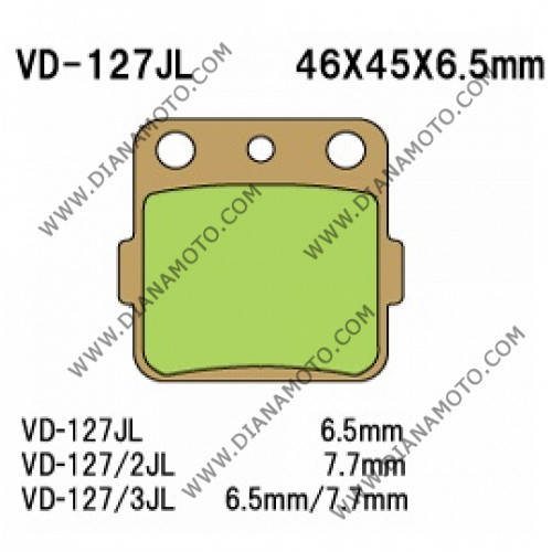 Накладки VD 127/2 EBC FA84 FERODO FDB381 LUCAS MCB561 СИНТЕРОВАНИ к. 3602