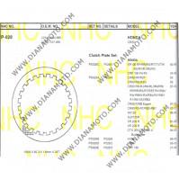 Метални дискове за съединител NHC P028 Honda 109.8x82.3x1.6  24 зъба k. 14-257