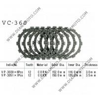 Съединител NHC 152x116x3-6 бр. 150x120x3.5-1 бр. 12 зъба CD3377 R Friction paper к. 14-252