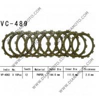 Съединител NHC 144x111x2.8 - 10 бр. 12 зъба CD4510 R Friction Paper к. 14-238