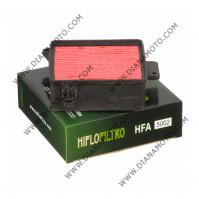 Въздушен филтър HFA5002 k. 11-219