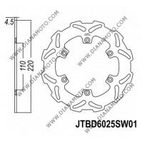 Спирачен диск заден KTM Husaberg ф 220x110x4.5 мм 6 болта DF607 JT 6025 к. 9017