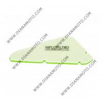 Въздушен филтър HFA5215 DS k. 11-480