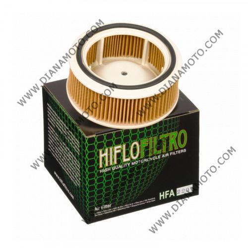 Въздушен филтър HFA2201  k. 11-259