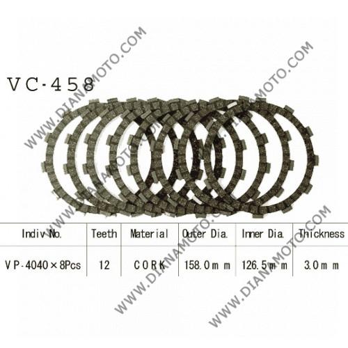Съединител NHC 158x122.5x3.0 - 8 бр. 12 зъба CD4435 R Friction Paper к. 14-231