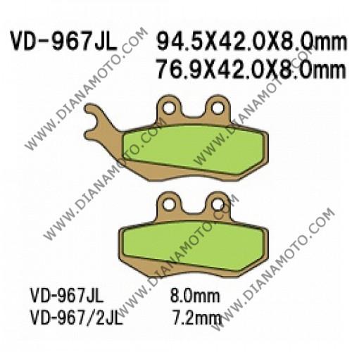 Накладки VD 967 FERODO FDB2106 Ognibene 43016601 СИНТЕРОВАНИ к. 41-157