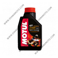 Масло MOTUL 7100 4T 20w50 Пълна синтетика 1 литър к. 4803