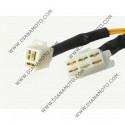 Реле зареждане Honda VFR 800 FI 8 кабела SUN Japan к. 6161