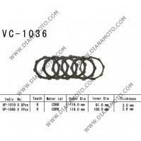 Съединител NHC 119x91x3 -5 бр 119x100x3.6 -1 бр  CD1304 R Friction paper к. 14-356