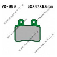 Накладки VD 999 EBC FA350 FERODO FDB2128 LUCAS MCB735 Nagano Органични к. 7887