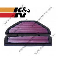 Въздушен филтър K&N KA-7596