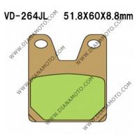 Накладки VD 264 EBC FA267 FERODO FDB2084 LUCAS MCB702 NHC Y2044 CU-1 СИНТЕРОВАНИ к. 14-122