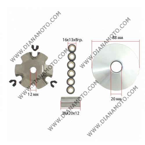 Вариатор к-т Honda Tact 09 16 DJ 1 50 Dio 18 12 мм к. 4892