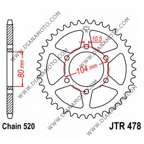 Зъбчатка задна JTR 478 - 43 к. 7783