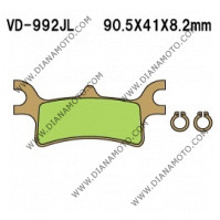 Накладки VD 992 EBC FA314 FERODO FDB2176 NHC O7058 CU-1 СИНТЕРОВАНИ к. 14-340