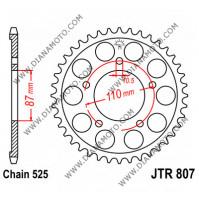 Зъбчатка задна JTR 807 -  44 к. 7221