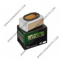 Въздушен филтър HFA2504 к. 11-438