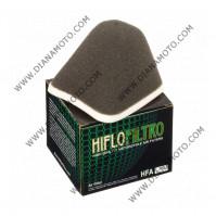 Въздушен филтър HFA4101 k. 11-239