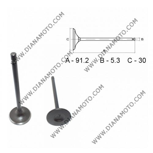 Клапан всмукателен GY6 150 30x91.2x5.3 к.3-157