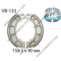 Накладки VB 133 ф 158.5х40мм EBC 321 FERODO FSB711 NHC MBS1111 к. 14-95