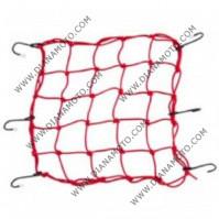 Мрежа за каски червена к. 602