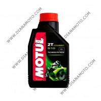 Масло Motul 510 2T полусинтетика 1 литър