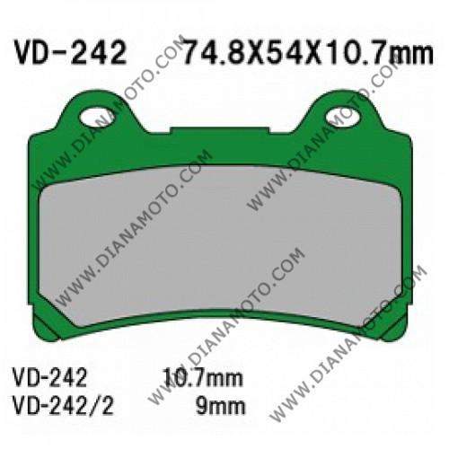 Накладки VD 242 EBC FA123 LUCAS MCB559 MCB683 Органични k. 2195