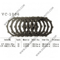 Съединител NHC 136x101x3 -7бр 136x108x3 -1бр 10 зъба CD1218 R Friction Paper к. 14-168