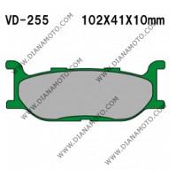 Накладки VD 255 EBC FERODO FDB781 FA179 LUCAS MCB640 NHC Y2040 AK150 Органични к. 14-81