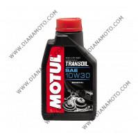 Масло Motul Transoil 10w30 трансмисия 1 литър
