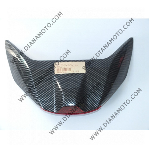 Крило MBK OVETTO карбон к. 5081