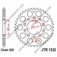 Зъбчатка задна JTR 1332 - 40 к. 7257