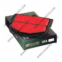 Въздушен филтър HFA3911 к. 11-370