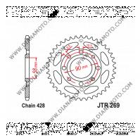 Зъбчатка задна JTR 269 - 56 к. 10546