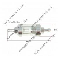 Бензинов филтър стъклен с метален корпус 5/16 CHOPPER ф 8 мм к. 994