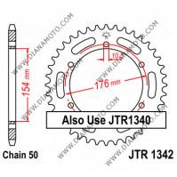 Зъбчатка задна JTR 1342 - 43 к. 7263