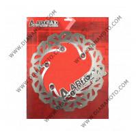 Спирачен диск заден Yamaha Tmax 500 ф 267x132x4.5 мм 6 болта DF494 равен на код RMS 225160320 к. 9757