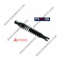 Амортисьор заден 311мм  FORSA Black Honda PCX 125-150 OEM 52400-KWN-711 к. 11704