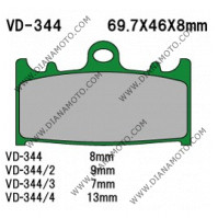 Накладки VD 344 EBC FA158 FERODO FDB574 LUCAS MCB602 Органични k. 2220