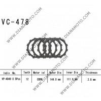 Съединител NHC 144x111x2.8 - 5 бр. 12 зъба CD4508 R Friction Paper к. 14-237