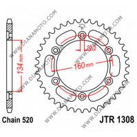 Зъбчатка задна JTR 1308 - 42 к. 7836