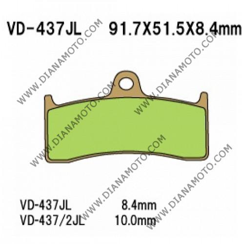 Накладки VD 437 EBC FA424 FA376 FERODO FDB2036 LUCAS MCB660 NHC K5040 CU-1 СИНТЕРОВАНИ к. 14-142