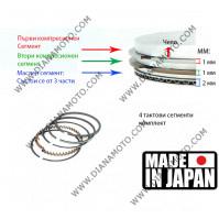 Сегменти 39.50 мм 1.00 + 1.00 Honda GK4 Japan 4T к.174