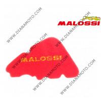Въздушен филтър Malossi 1412117 Piaggio Liberty 50-125-150-200 4T к. 4-189