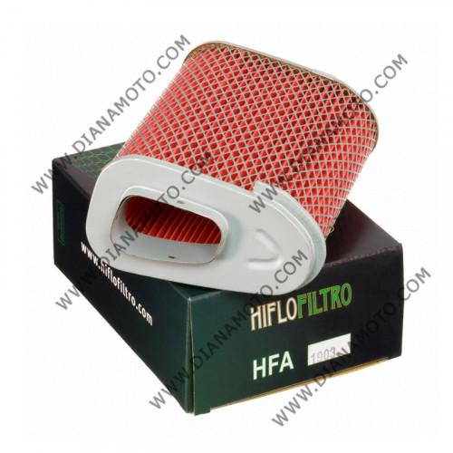 Въздушен филтър HFA1903  k. 11-122