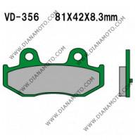 Накладки VD 356 EBC FA411 FERODO FDB2132 Ognibene 43031000 Органични к. 41-17