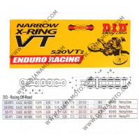 Верига DID 520 VT2 G&B-116L к. 7652