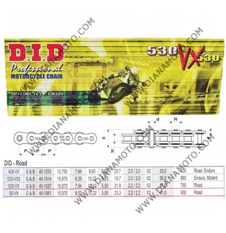 Верига DID 530 VX G&B - 114L к. 8234