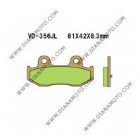 Накладки VD 356 EBC FA411 FERODO FDB2132 Artrax Синтировани к. 4069